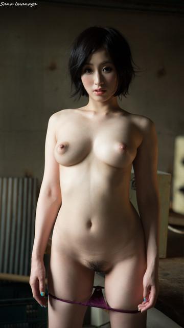 Imanaga Sana 今永さな
