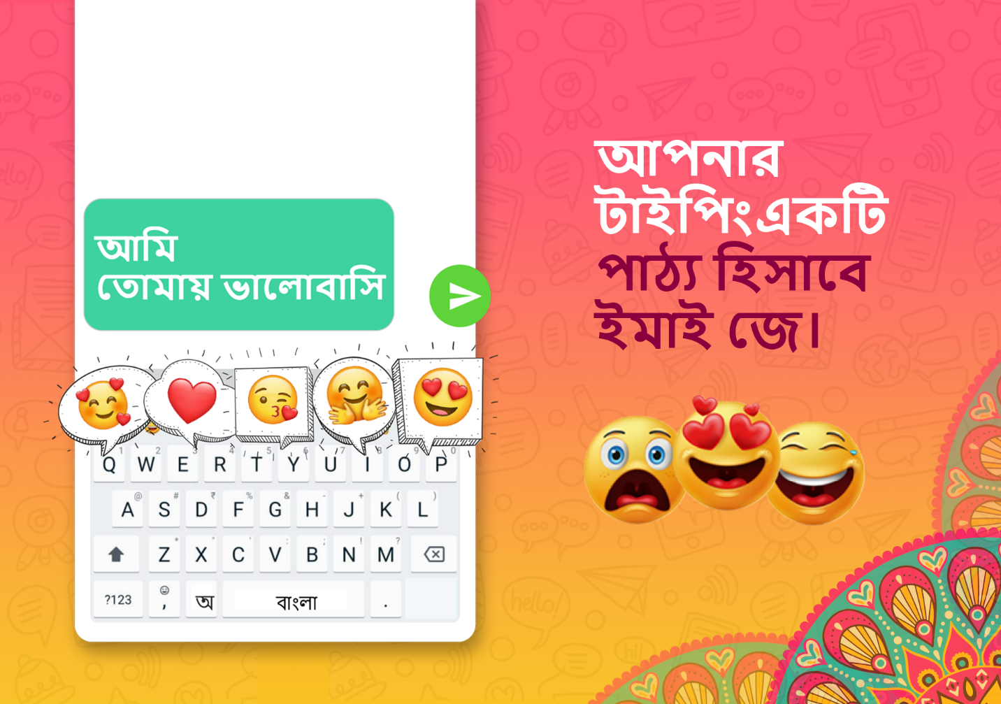 Best Emoji Keyboard for Android 2021