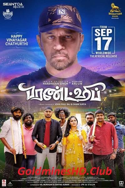 Friendship 2021 Tamil AMZN WEB-DL