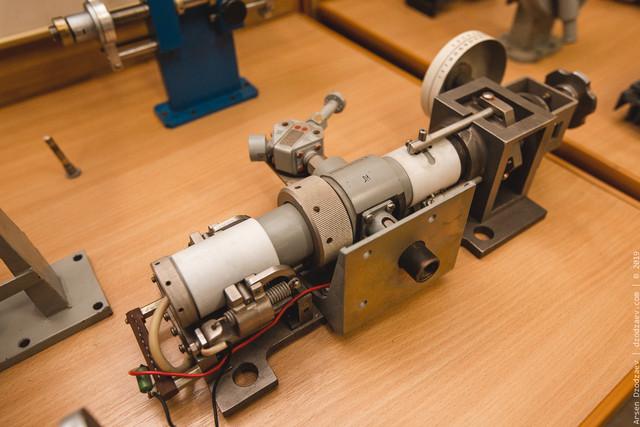 ARS-0094