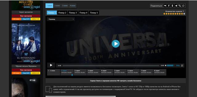 Сериал Видоизмененный углерод HD 720 / Altered Carbon