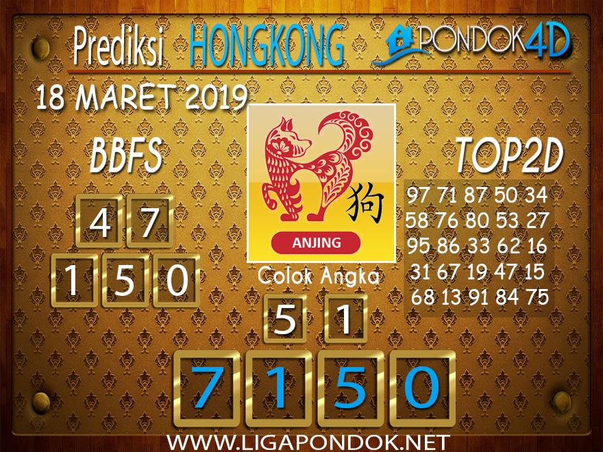 Prediksi Togel  HONGKONG  PONDOK4D 18 MARET 2019