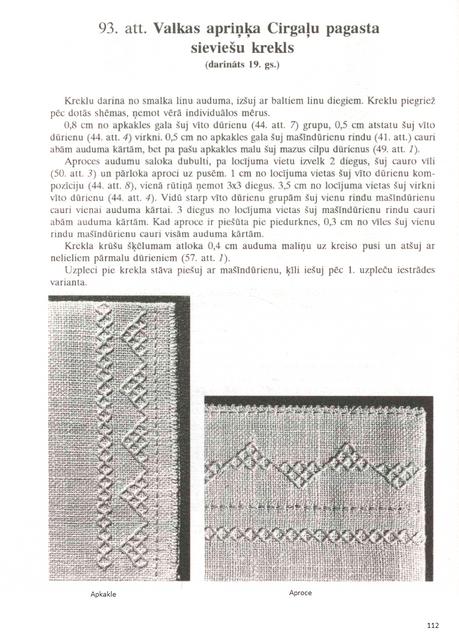 112-lpp.png