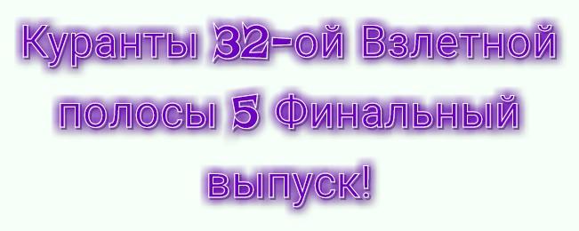 Text-Art-210714134457-jpg.jpg