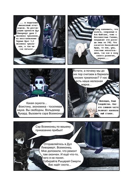 Comic4 001