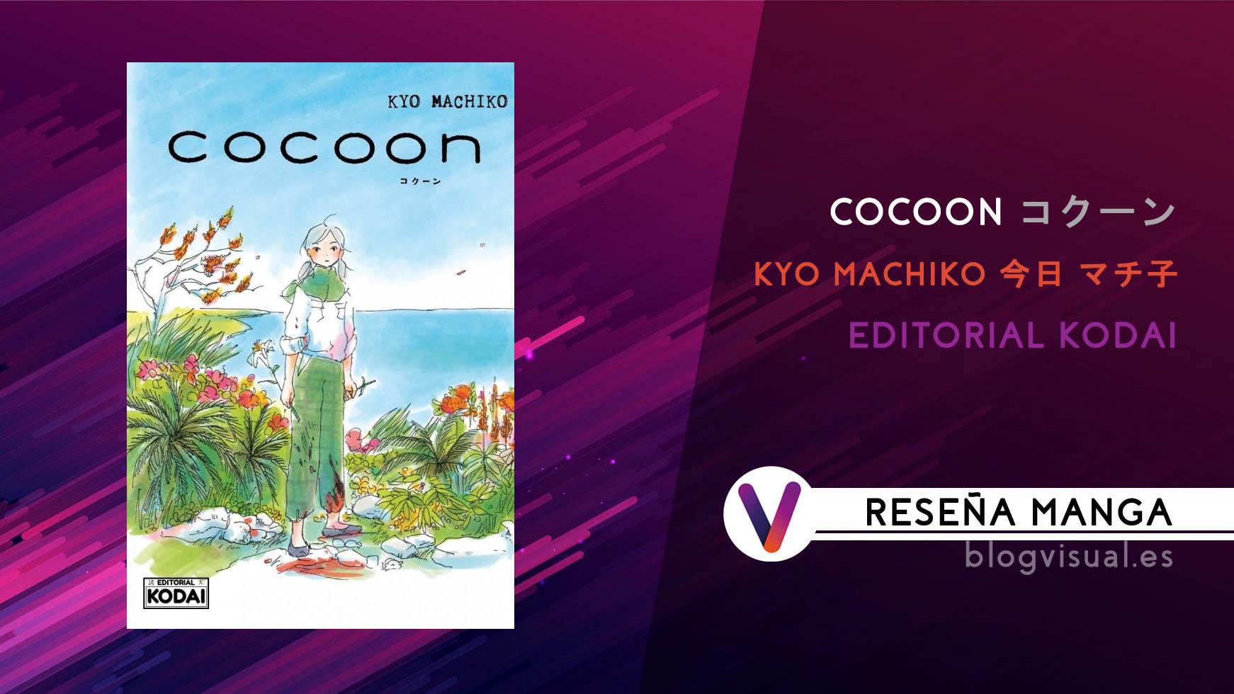 cocoon-banner-resena-4.jpg