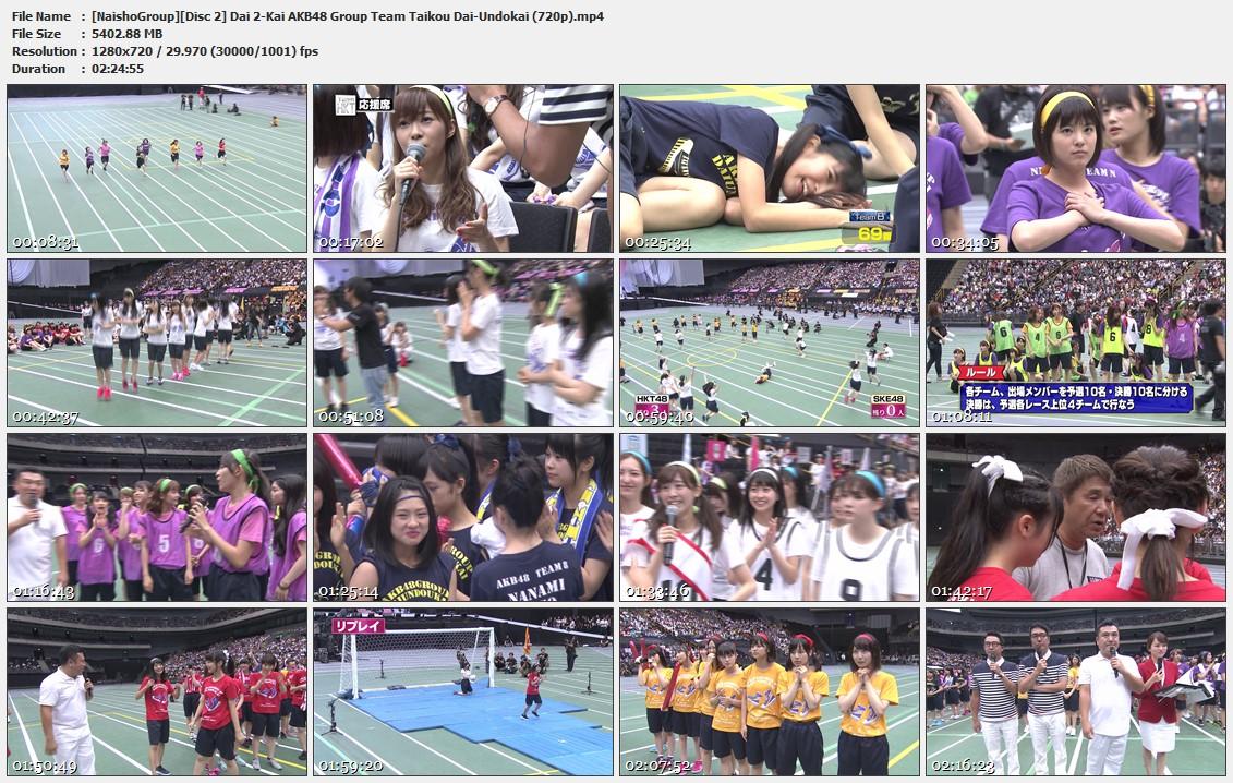 Naisho-Group-Disc-2-Dai-2-Kai-AKB48-Group-Team-Taikou-Dai-Undokai-720p-mp4