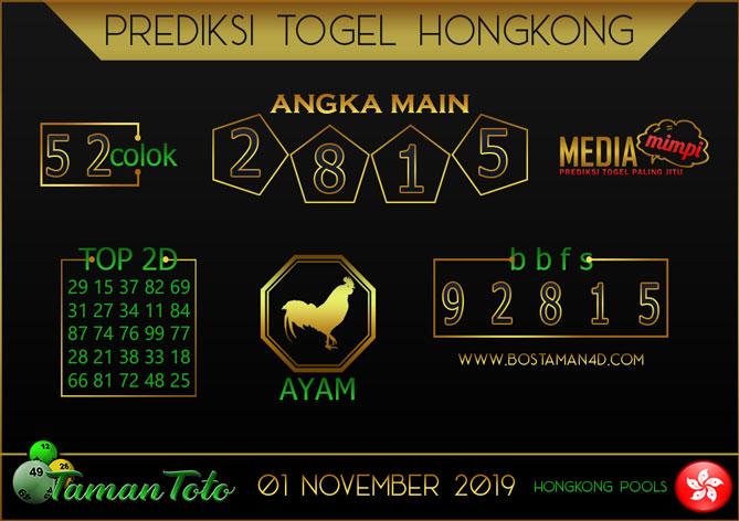 Prediksi Togel HONGKONG TAMAN TOTO 01 NOVEMBER 2019