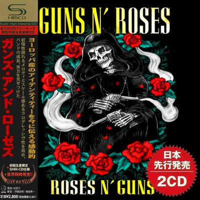 Guns N' Roses -Roses N' Guns (Compilation, 2CD) (2020) mp3 320 kbps