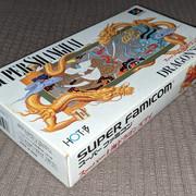 [vds] jeux Famicom, Super Famicom, Megadrive update prix 25/07 PXL-20210721-093849563