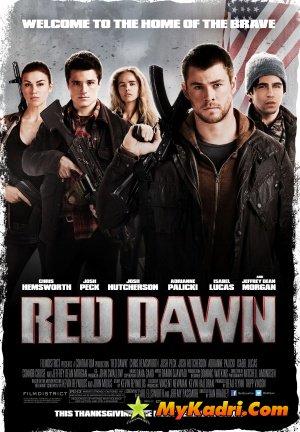 წითელი განთიადი RED DAWN