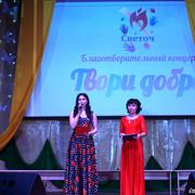 Tvori-Dobro-Koncert-Shilka-30-04-21-164