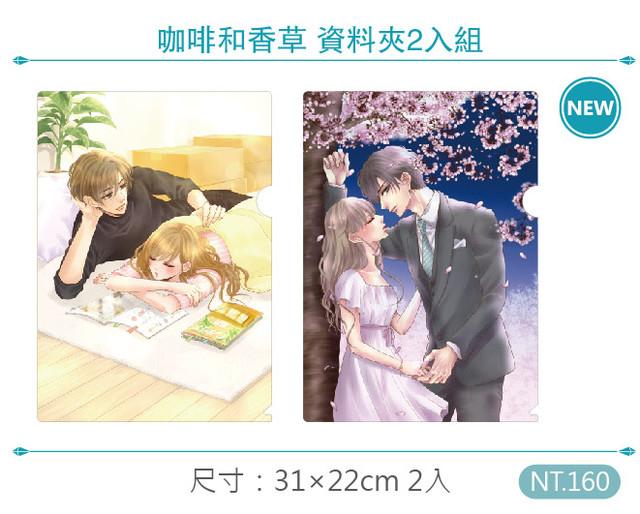 長鴻2020年ACG博覽會限定特裝版及精品華麗大公開!     23