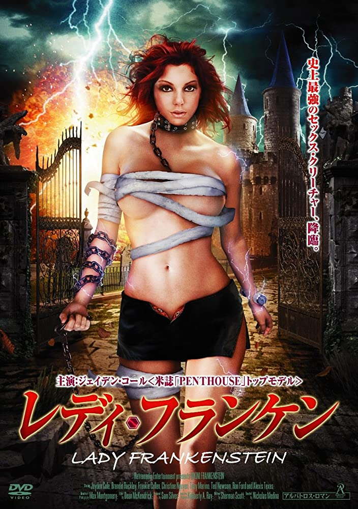 18+ The Bikini Frankenstein 2020 English 720p HDRip 550MB Watch Online