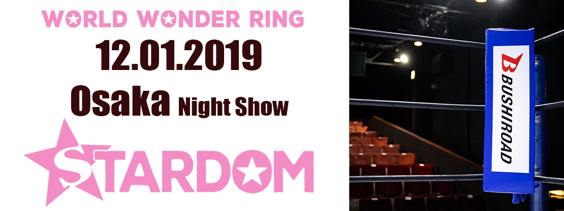 Stardom Goddess Of Stars 2019 Tag 3 Night Osaka 1080p