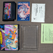 [vds] jeux Famicom, Super Famicom, Megadrive update prix 25/07 PXL-20210721-084738337