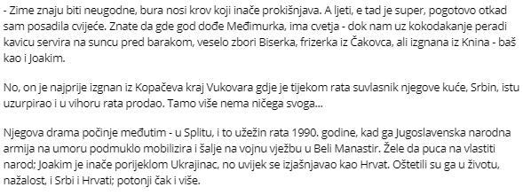 HRVATSKI-RATNIK-IZGNANIK-6