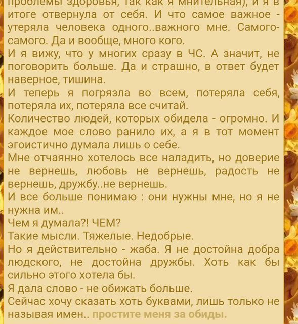 Screenshot-20181029-190348-2