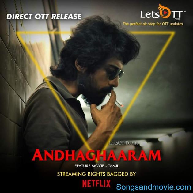 Andhaghaaram-Tamil-Movie-2020