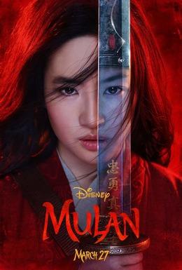 Mulan-2020-film.jpg