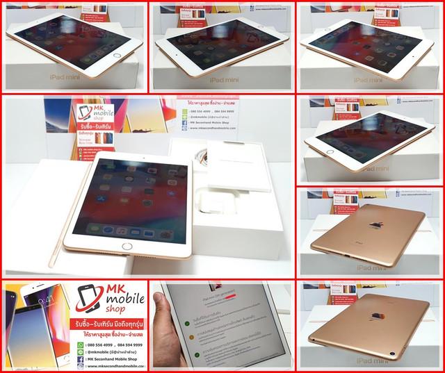 1-Apple-Ipad-mini-5-64wifi-10000