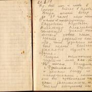 Zina-Kolmogorova-diary-03