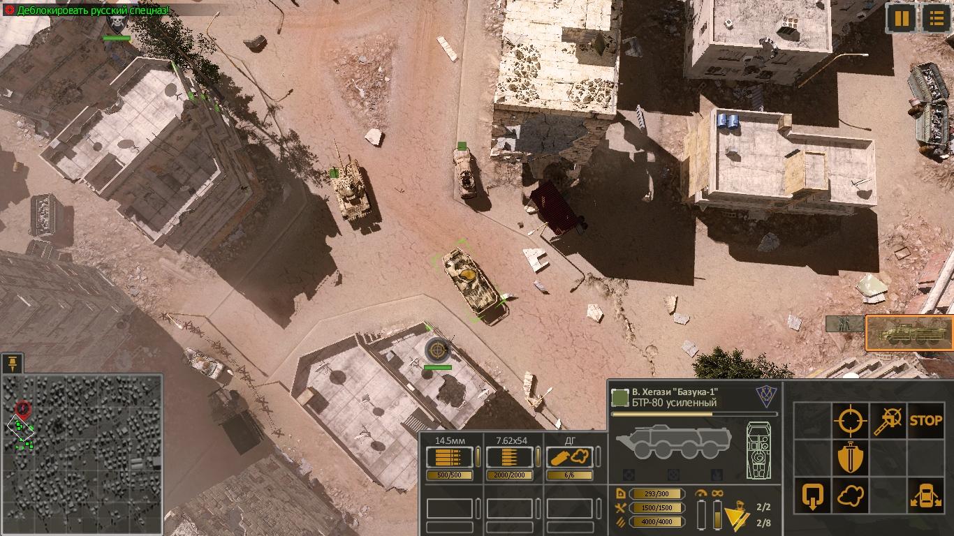 Syrian-Warfare-2021-02-10-04-32-50-902
