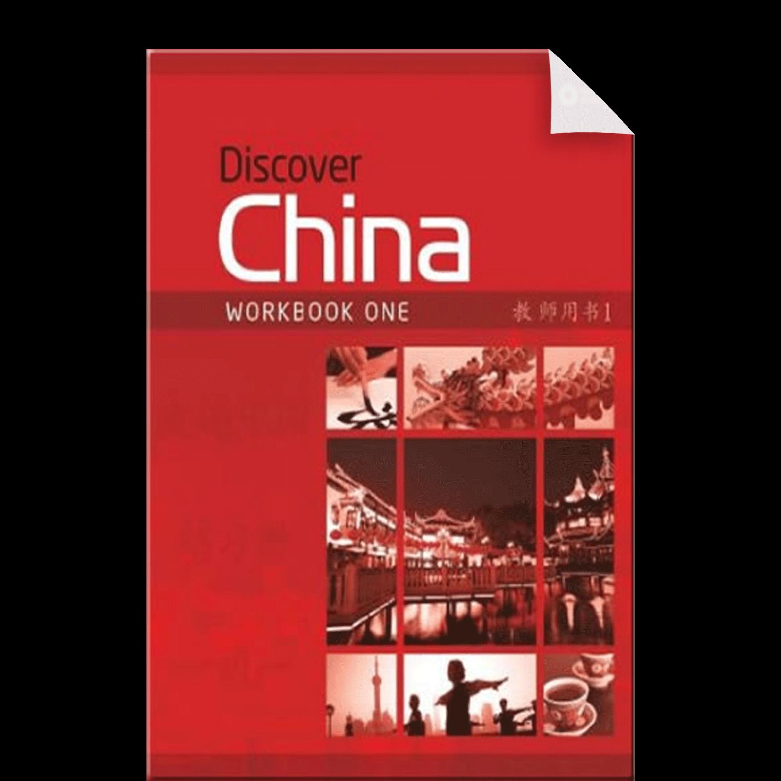 Zoubian Zhongguo Xuesheng Jiaoshi Lianxi Audio 1 Full