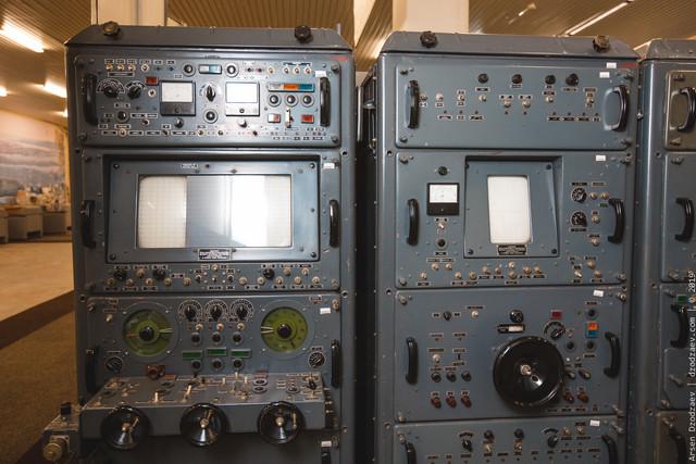 ARS-0161