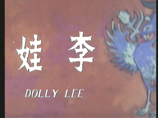 Dolly-Lee-20200226-192350-227