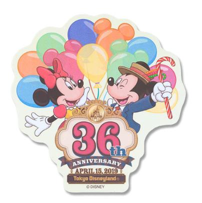 [Tokyo Disney Resort] Le Resort en général - le coin des petites infos - Page 15 Xx55