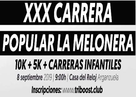 Se abren las inscripciones de la XXX Carrera Popular 'La Melonera'