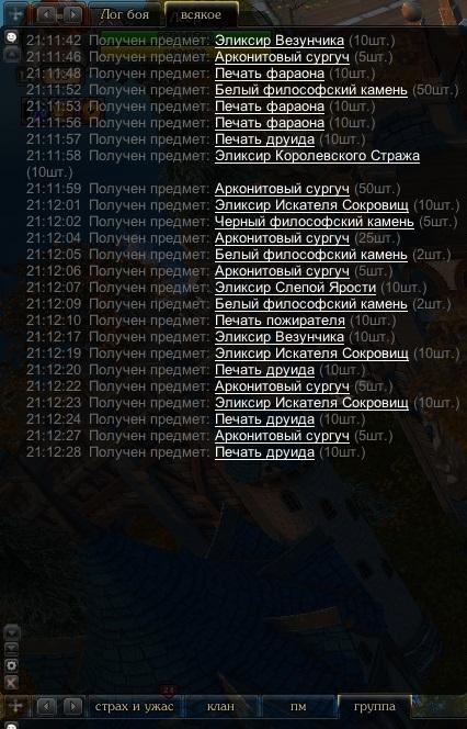 10-10-20-1.jpg