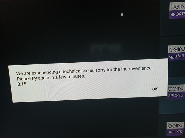 Kiii pro problème Android 7 or 6