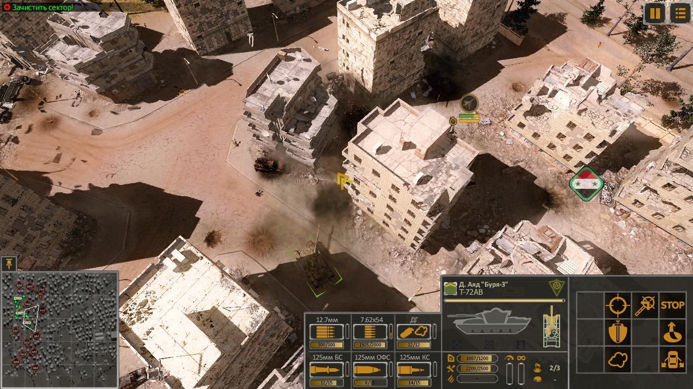 Syrian-Warfare-2021-02-10-04-42-55-393