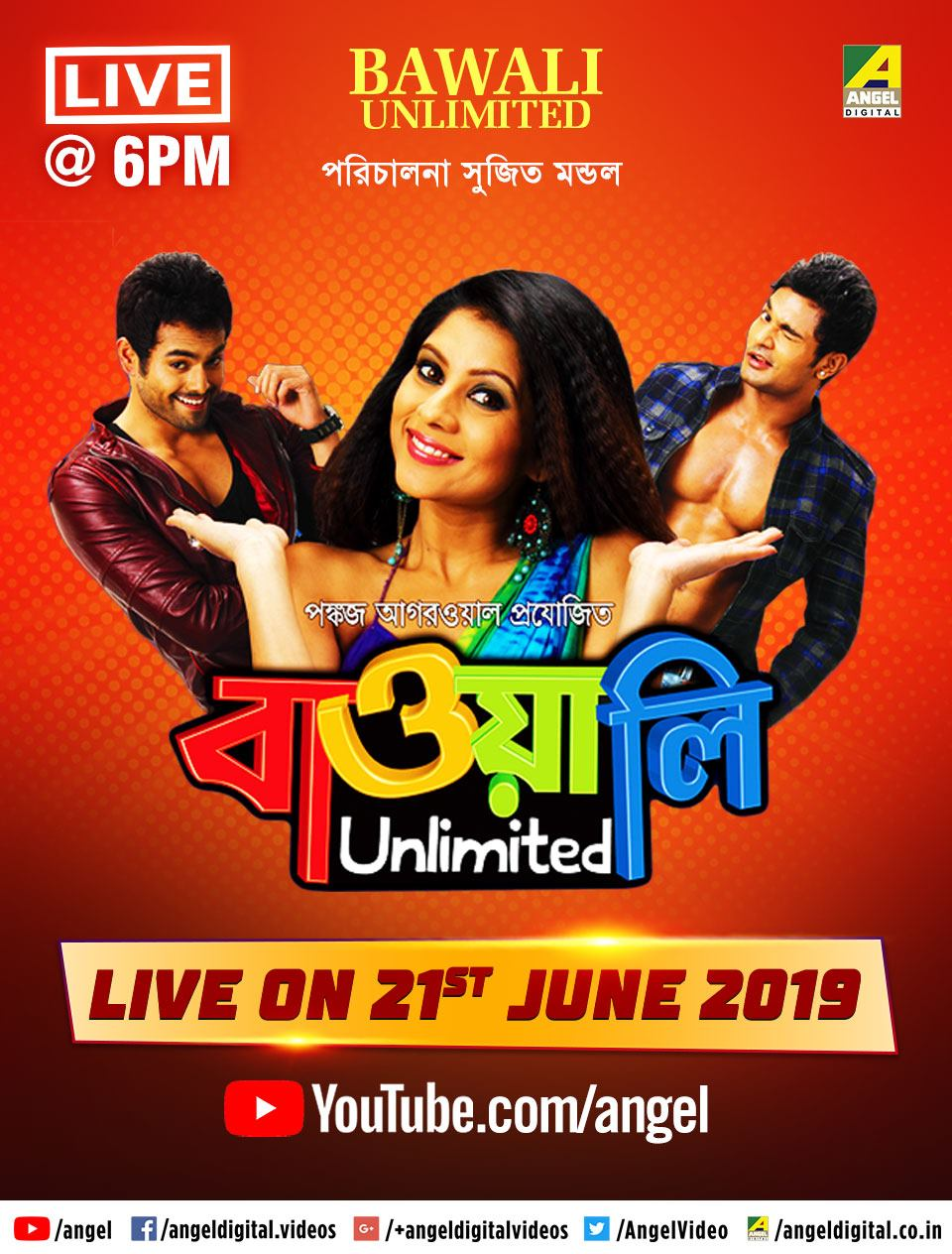 Bawali Unlimited 2020 Bengali Movie By Dev 720p HDRip 850MB MKV