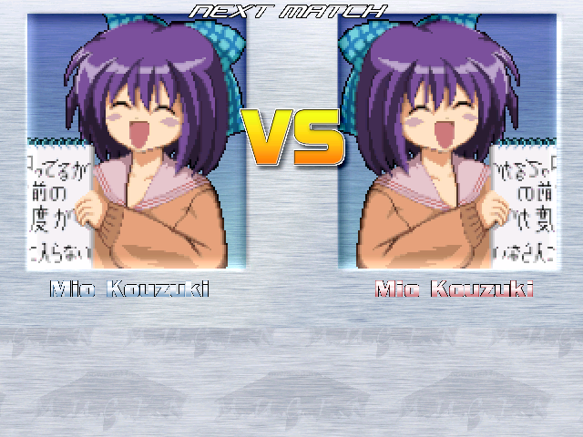 mio1.png