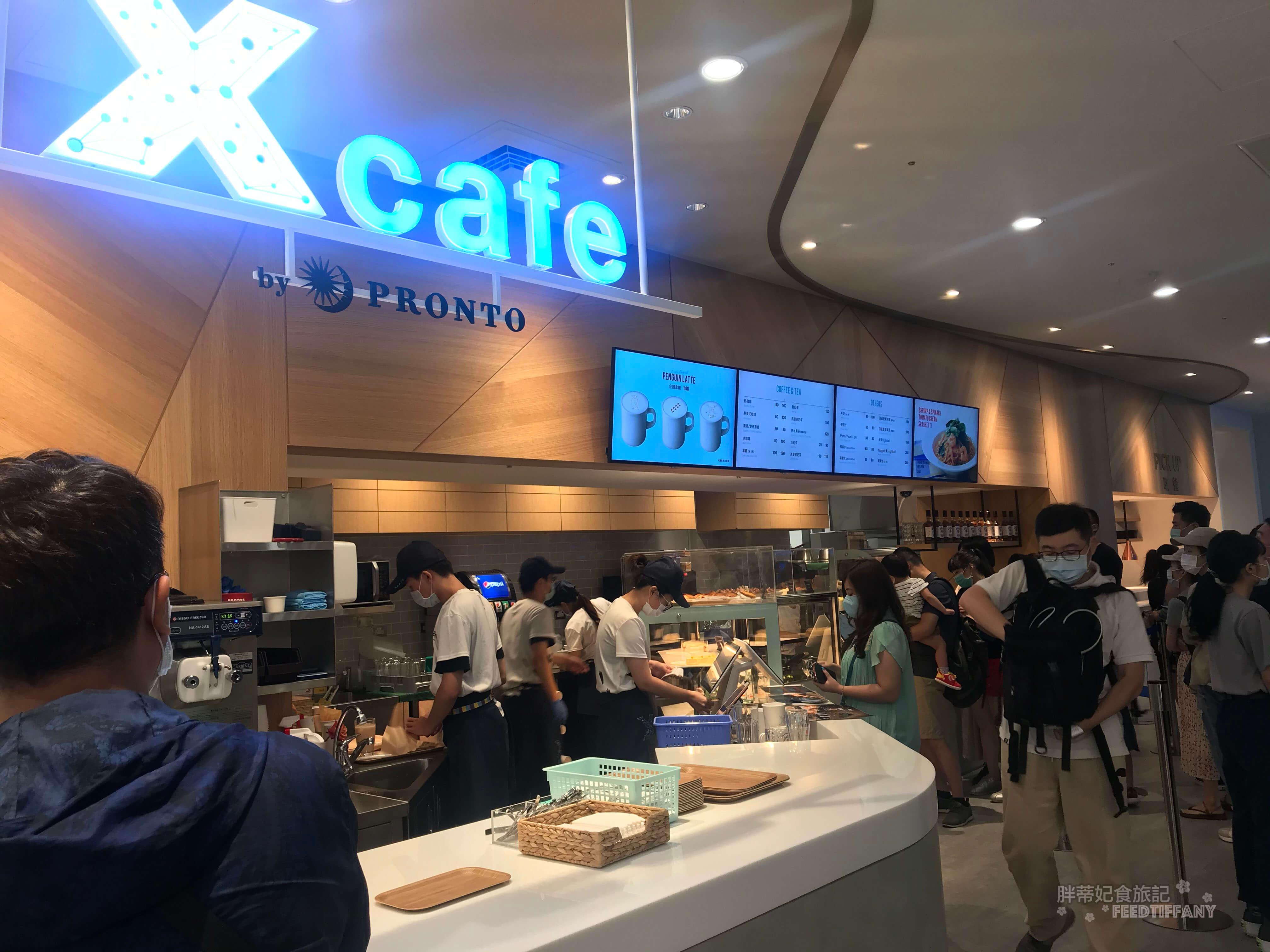Xpark水族館 咖啡廳