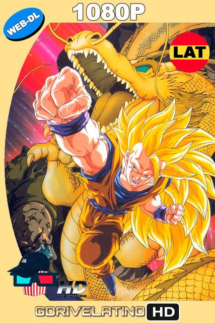 Dragon Ball Z: El ataque del Dragón (1995) WEB-DL 1080p Latino-Japonés MKV