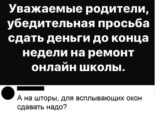 https://i.ibb.co/8MV1t7Y/db6bc45b-5bdc-411d-9746-4826cb9c4240.jpg