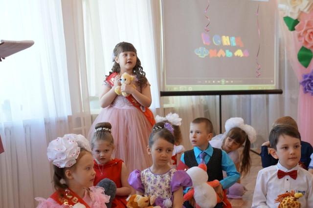В детском саду «Пчёлка» прошли выпускные балы