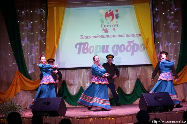 Tvori-Dobro-Koncert-Shilka-30-04-21-148.jpg