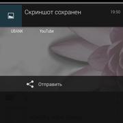 Screenshot-2015-06-14-19-50-58