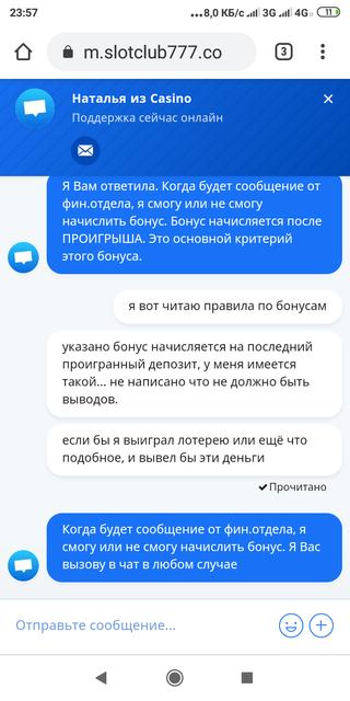 Screenshot-2019-10-20-23-57-17-778-com-android-chrome