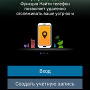 Screenshot-2012-01-01-00-01-14