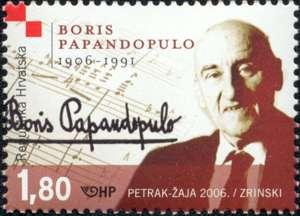 2006. year HRVATSKA-GLAZBA-BORIS-PAPANDOPULO