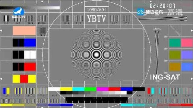 a1199-IPTV-China-Yanbian-Sat-etc-1