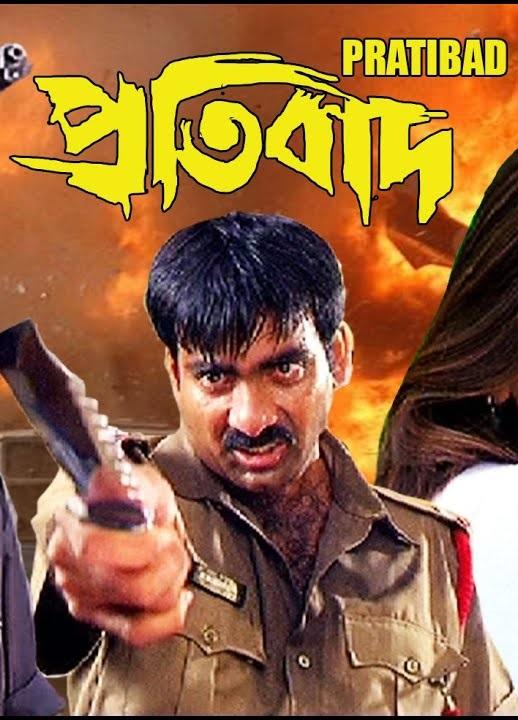 Pratibad (2020) UNCUT Bangla Dubbed Full Movie 720p HDRip x265 AAC 720MB