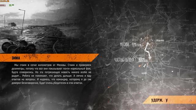 Metro-Exodus-2019-02-25-12-54-36-466.jpg