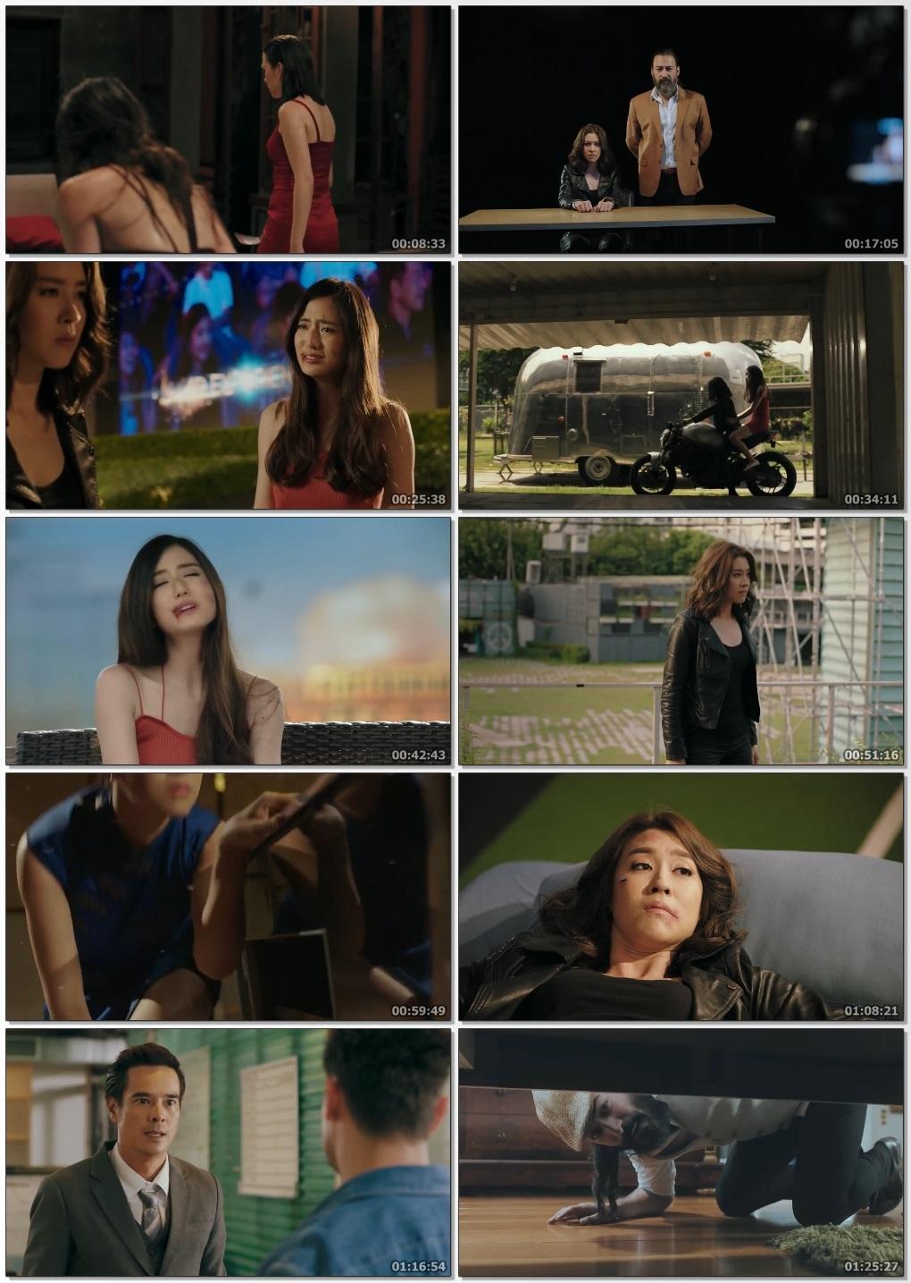 The Kill List Screen Shot 2